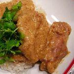 Indian-Yogurt-Chicken